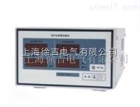 ZDC-305 上海数字电参数测量仪厂家