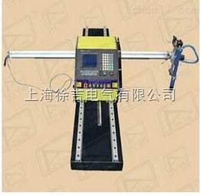 CNC-1500便携式数控切割机