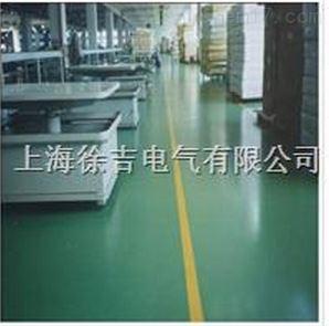 11mm橡胶绝缘垫 高压绝缘垫 高压绝缘垫地毯 电力绝缘胶垫