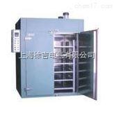 CX-HW系列 电热恒温烘箱Z高温度300℃