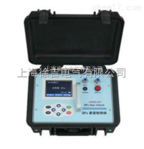 HDWG-501 SF6气体红外激光定量检漏仪