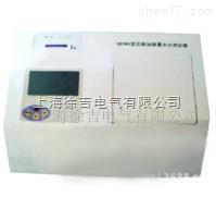 SDYWS 變壓器油微量水分測定器