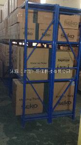 NPB0090PQ1MNN 现货供应 海王星加药泵/机械隔膜计量泵/加药泵
