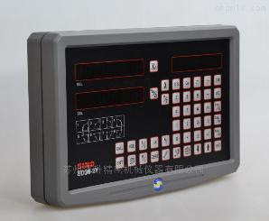 SINO信和/諾信光柵數顯表SDS6-2V計數器SDS6-3V機床數據處理器