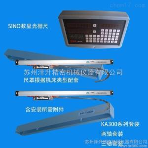 數顯表-SDS6-3V數顯表|信和顯示器|sino計數器|諾信數據處理器