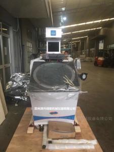 Rational CPJ-6020V万濠高精度落地式投影仪