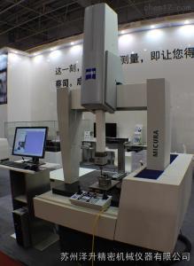 德国ZEISS蔡司三坐标测量机 MICURA三坐标测量仪