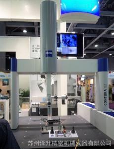 德国ZEISS蔡司三坐标测量机 CONTURA三坐标测量仪
