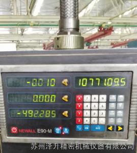 NEWALL E90-M机床数显表显示器计数器数显箱数据处理器球栅表