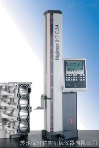 德国mahr马尔高度测量仪Digimar 817 CLM系列测高仪