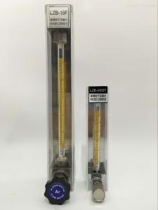 銷售玻璃管流量計LZB-4