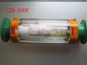 廠家供應LZB-100F玻璃轉子流量計_LZB-100F玻璃管轉子流量計