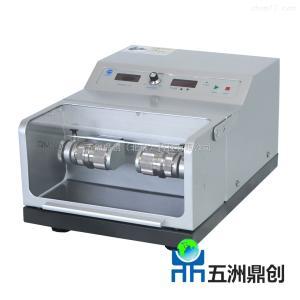 QM100S 北京 冷冻混合型球磨仪多功能实验室 研磨仪系列