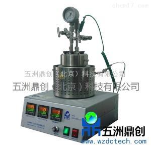 WZC-250 微型搅拌反应釜 酯化釜 深圳