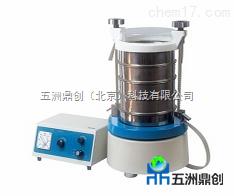 SF100 五洲鼎创厂家 自动筛分仪 实验室用小型