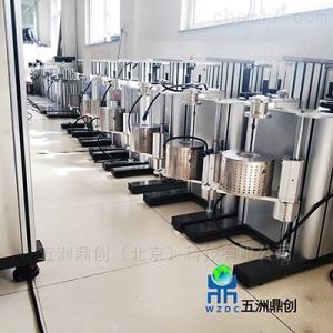 WZ 厂家直销 WZ系列实验室机械搅拌高压反应釜