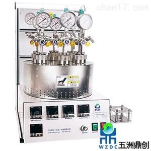 HTMR4 北京实验室反应釜 高压平行反应器