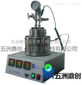 WZC WZC系列催化磁力搅拌反应釜/磁力反应釜