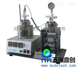DC系列 北京 鼎创 实验室反应釜设备 厂家直供