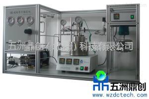WZDC 二氧化碳高压萃取装置 超临界干燥装置