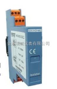 RCG305 電位器變送隔離器