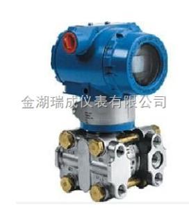 RC-3351/1151GP 電容式壓力變送器