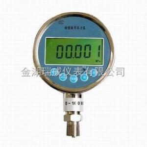RC-YBS-C 供應精密數字壓力表