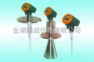 D800 雷達液位計