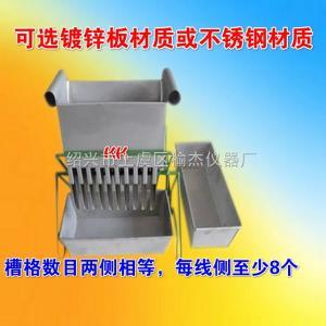 煤炭化验专用二分器/缩分器/分样器格槽宽度5mm-7.5mm-15m不锈钢
