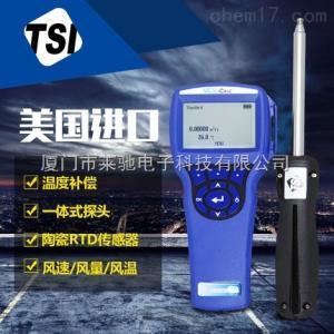 美國TSI9535-A 美國TSI9535-A風量風速儀表