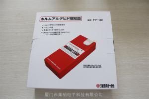 日本理研FP-30-C光電光度法甲醛測定儀
