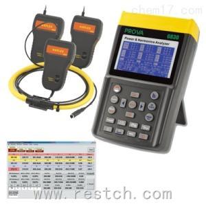 台湾泰仕PROVA-6830A电能质量分析仪