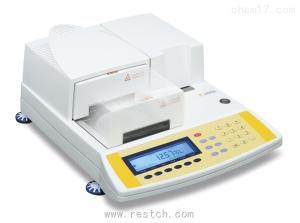 賽多利斯 MA100Q 賽多利斯 MA100Q 紅外水份測定儀 0,1 mg CQR 盤管石英散熱器