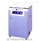 日本ALPCL-40M壓力滅菌器