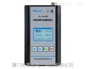手持式烟气流速检测仪专用环境监测设备