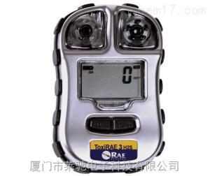 PGM-1700硫化氫氣體檢測儀