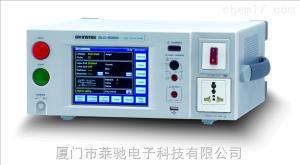 泄漏电流测试仪 GLC-9000
