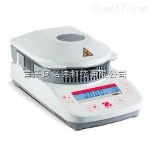 MB27 鹵素水分測定儀