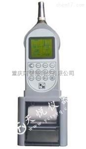 AWA6228 AWA6228多功能聲級計