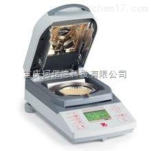 MB45 水分測定儀