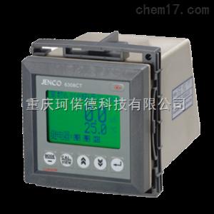 Jenco 6308CT 工業在線式電導率/TDS/溫度控制器