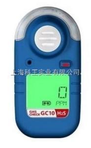 上海便携式硫化氢检测仪