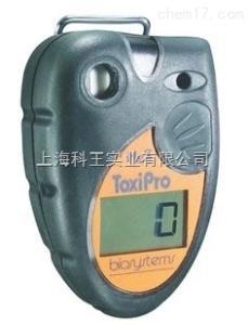 ToxiPro-H2S honeywell 霍尼韦尔 ToxiPro 硫化氢 H2S 单一气体检测仪