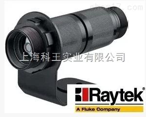 RAYTXSHTSF Raytek红外光谱仪 RAYTXSHTSF