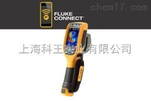 TI125 Fluke Ti125 专业红外热成像仪