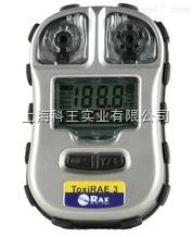 PGM-1700 美国华瑞  硫化氢检测仪 PGM-1700-H2S