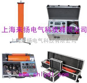 LYZGS-200/2 直流高压发生器