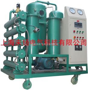 LYDZJ-200 特高压油处理设备