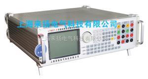 LYBSY-3000 交流采樣變送器分析儀