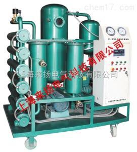 LYDZJ 特高压油处理设备